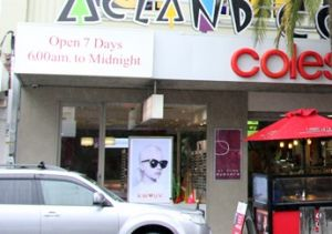 Acland Court Shopping Centre - Accommodation Brunswick Heads