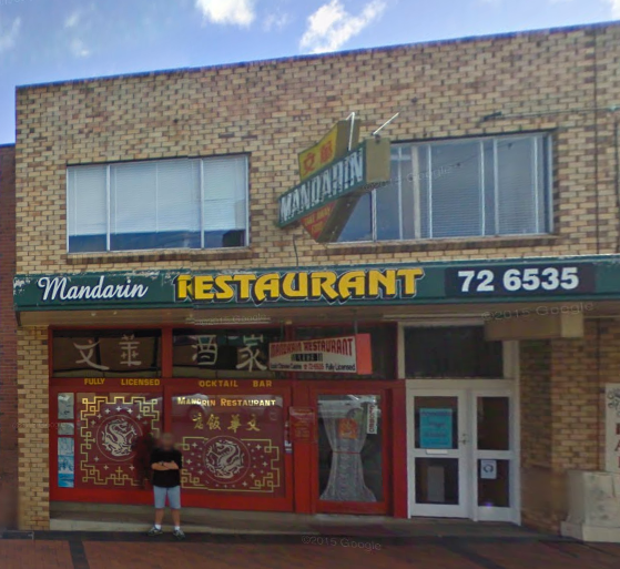 Mandarin Restaurant - Accommodation Brunswick Heads